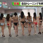 ミスユニバースジャパン特集の画像が過激すぎる!スタイル抜群の水着美女達が登場!TBSビビットが合同トレーニングに密着!