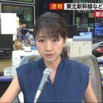 【新潟地震】三田友梨佳アナのすっぴん画像が可愛すぎると話題に!震度6強でミタパンがほぼノーメイクで緊急出演!NST新潟総合テレビの真保恵理アナも美人すぎると大反響!