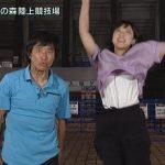 竹内由恵アナ、大ジャンプでインナー丸見え事故!GIF動画&画像が過激すぎる!結婚してから幸せそうでかわいい!競泳水着、Bカップ胸、ムチムチ太ももキャプまとめ有