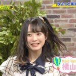 AKB48チーム8横山結衣、彼氏とラブラブ熱愛写真流出!中学時代の裸ハグ&キス画像で大炎上!ファンから捏造を願う声!