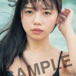 齊藤京子1st写真集「とっておきの恋人」